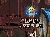 【不能出品】(嗦楠)城镇背景补丁!改成烈焰发电厂!