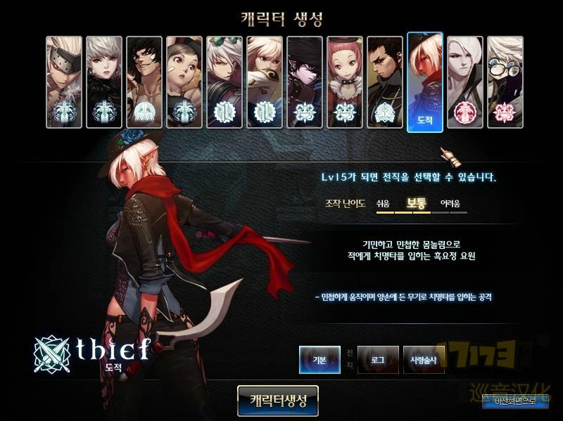 游戏'任务卡 素材