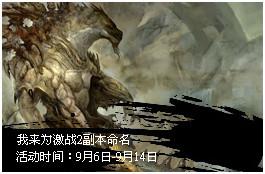 活动四副本中文命
