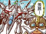 搓煎饺趣味漫画连载26-30:霸天虎变形