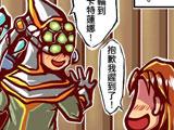 搓煎饺趣味漫画连载51-55:一个痴汉两只眼