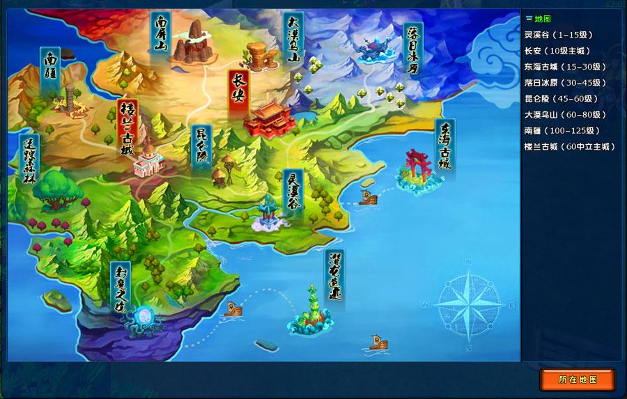 《龙武》游戏地图查看