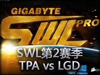 JoKer童渊解说:SWL第2赛季 TPA vs LGD第一场