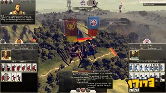 全面战争:罗马2