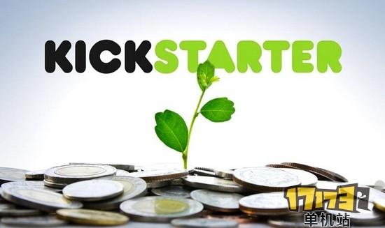 学院派第五期:陌生又熟悉的Kickstarter -17173 PC单机游戏频道