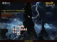 骑士 通关 地下城与勇士/再次登顶,圣骑士100层绝望塔附开罐子