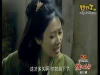 保姆柴房偷情被女主人抓住(专业视频歪解)_17