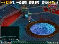 17173新游尝鲜坊《焚天》试玩2013.02.18