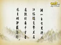 《逍遥江湖》官方宣传片:江湖任逍遥