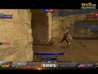 17173新游尝鲜坊:《狂热射击》试玩2013.03.07