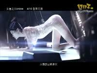 《女王之刃》台服4月10日公测广告