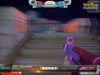 17173新游尝鲜坊《炮炮向前冲》试玩2013.05.31