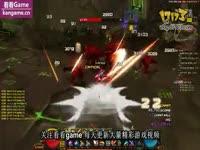 视频 之刃 疾风/[看看game出品]疾风之刃风舞星58级征服难度副本单刷视频