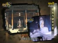 《霹雳神州OL》CJ游戏宣传片