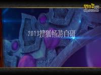 《天之传说》8.28精英首测 四大玩法曝光