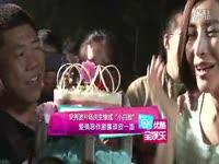 亚洲BOYA舞美中心上海成人展情趣内衣秀(博v舞美种花情趣的鲁迅图片