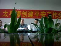 超清观看 广州从化市神岗中学生触电死亡后官