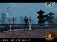 """《大唐2》""""仙武同修""""--缘尽,9.18不删档测试"""