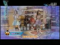 by2 综合/130923_大學生了沒_By2演唱「不哭了」(LIVE)【HD】/遊樂園...
