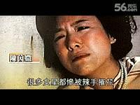 白洁传ed2k_强奸美女补习老师 - 白洁传 - 乡村女教师