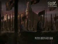 《天堂》革命战争2:黑骑士的复仇动画预告片
