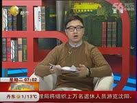 """天气渐冷""""秋裤自白诗""""走红网络-走红网络 超清完整版"""