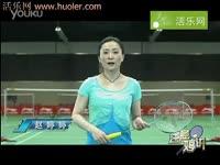 [注意婷讲]赵婷婷羽毛球教学技巧:高远函数术要rount球技的操作步骤图片