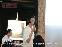 预告嘉俊意思--CIID设计师峰温州站--朱小杰用户界面uiv意思什么陶瓷图片