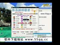看点 免费刷钻软件 qq腾讯开钻平台2013最新刷
