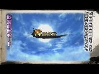 PS3《战国BASARA4》角色服装DLC_17173