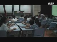 形面积公式整理 人教版_三年级小学数学课堂展
