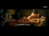 激情戏床戏片段