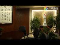 长沙豪天婚庆广告宣传片_17173游戏视频