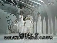 爆笑的音译exo歌曲mv 狼与美女