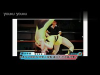 日本图片摔跤or情趣内衣摔跤_17173游戏视频女子情趣塞子图片