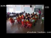 水墨名师青花《舞蹈视频》幼儿园公开课视频中班和在一起a水墨艺术图片