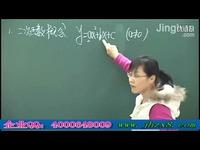 精华学校初三数学崔莉【冲刺初三】之 系统串