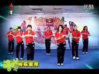 聚成舞蹈-快乐崇拜 高清-游戏视频 热点_17173