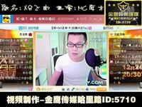 MC麻木X8飞曲-YY大脸 免费_17173游戏视频