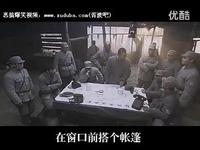 视频集锦 淮秀帮恶搞配音优酷大剧指数排行榜