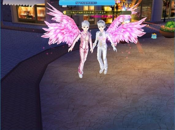 新版灵犀双飞翼双飞,欢迎各种基友搅基|qq炫舞