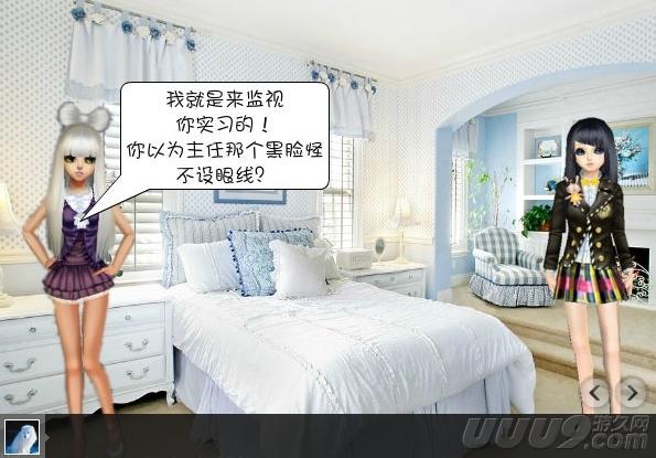 背景墙 房间 家居 起居室 设计 卧室 卧室装修 现代 装修 595_415
