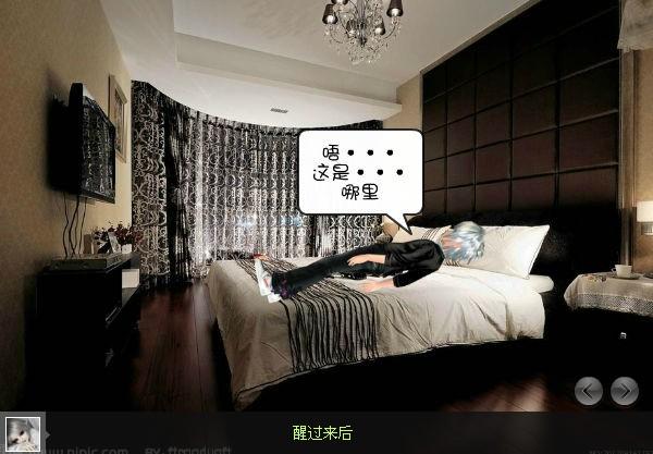 背景墙 房间 家居 起居室 设计 卧室 卧室装修 现代 装修 600_417
