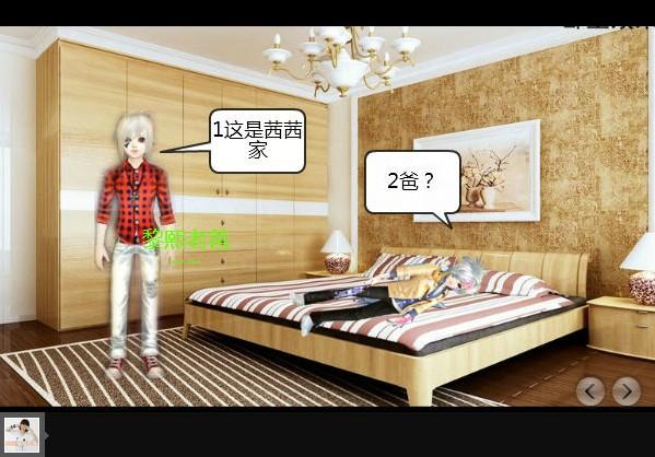 背景墙 房间 家居 起居室 设计 卧室 卧室装修 现代 装修 599_418
