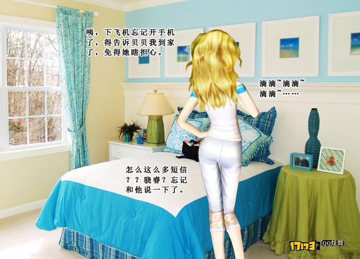 背景墙 房间 家居 起居室 设计 卧室 卧室装修 现代 装修 700_505