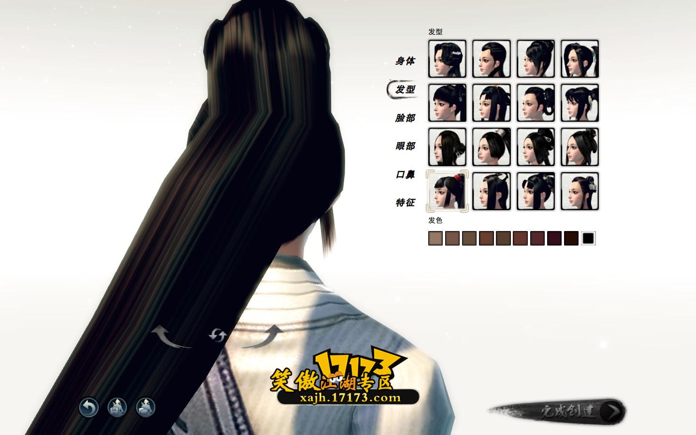 《笑傲江湖ol》女性角色16种全发型展示