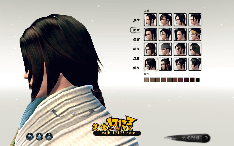 《笑傲江湖ol》男性角色16种全发型展示