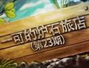 一可的炉石旅店 圣骑士竞技场指南(下)