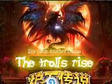 炉石传说新资料片 祖阿曼巨魔的崛起