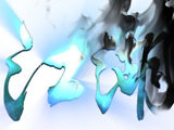 体验巨人战略游戏《江湖》 2D网游巅峰之作